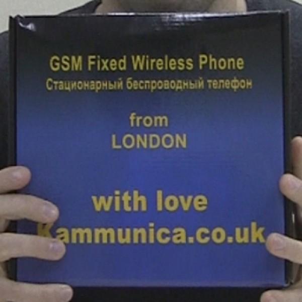 Стационарные Телефоны С Сим Картой Купить В Спб